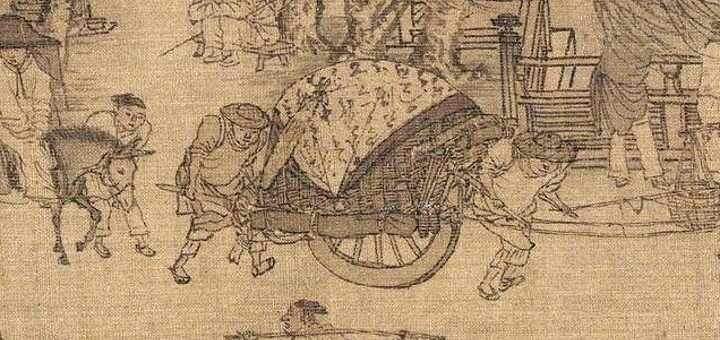 An early Chinese wheelbarrow in the painting 'Along the River During the Qingming Festival', by the Song dynasty artist Zhang Zeduan (1085-1145)